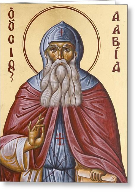 Best Sellers -  - Julia Bridget Hayes Greeting Cards - St David of Evia Greeting Card by Julia Bridget Hayes