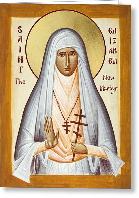 Grand Duchess Elizabeth Greeting Cards - St Elizabeth the New Martyr Greeting Card by Julia Bridget Hayes