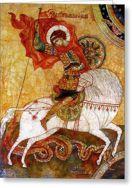 Byzantine Icon Paintings Greeting Cards - St George I Greeting Card by Tanya Ilyakhova