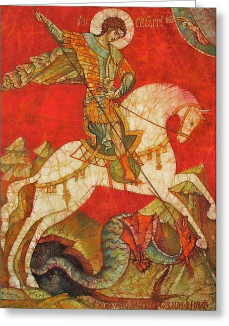 Byzantine Icon Paintings Greeting Cards - St George II Greeting Card by Tanya Ilyakhova