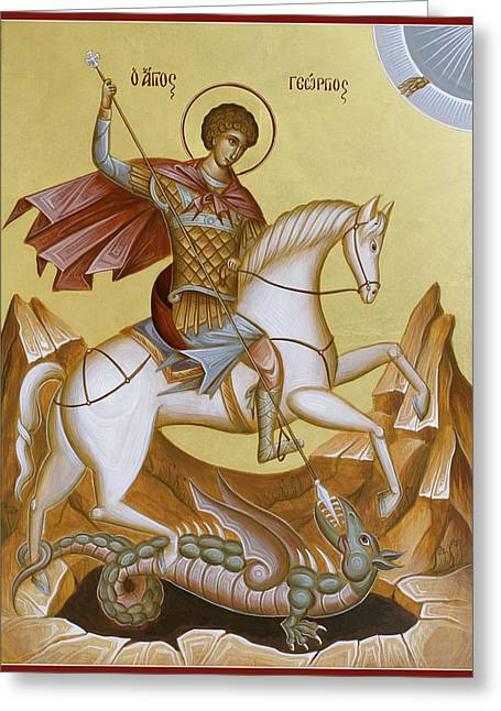 Byzantine Icon Paintings Greeting Cards - St George Greeting Card by Julia Bridget Hayes