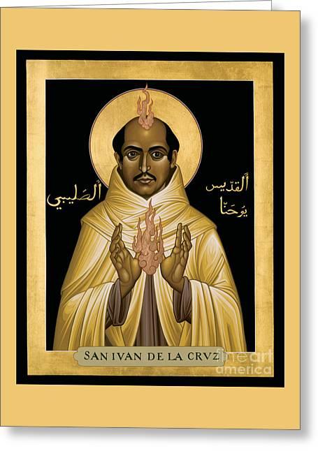 St. John Of The Cross - Rljdc Greeting Card by Br Robert Lentz OFM