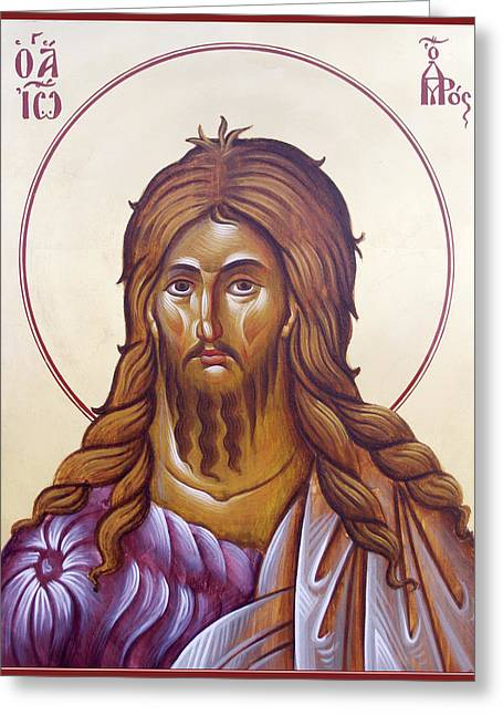 St John The Forerunner And Baptist Greeting Card by Julia Bridget Hayes