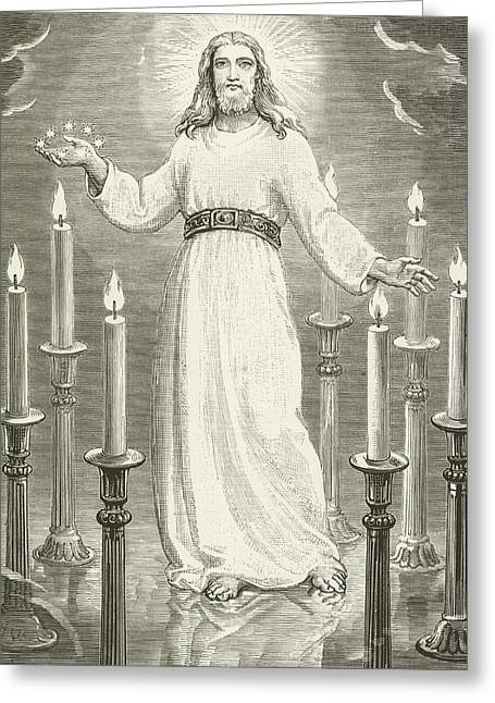 Candle Lit Greeting Cards - St Johns vision Greeting Card by English School