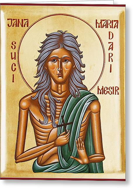 St Mary Of Egypt  Greeting Card by Julia Bridget Hayes