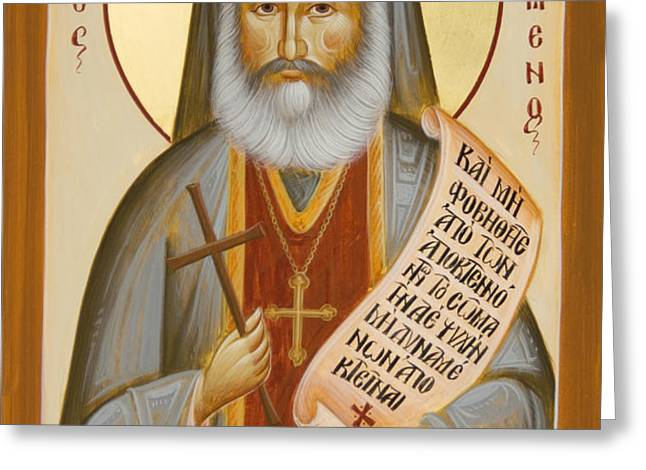 St Philoumenos of Jacob's Well Greeting Card by Julia Bridget Hayes