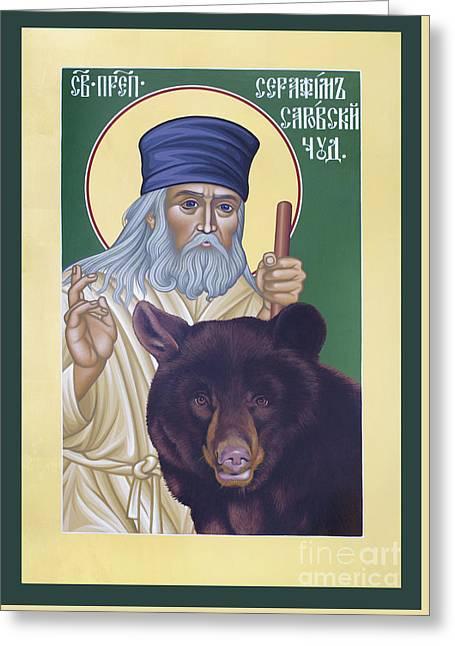 St. Seraphim Of Sarov - Rlses Greeting Card by Br Robert Lentz OFM