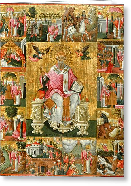 St Spyridon Greeting Cards - St Spyridon and scenes from his life Greeting Card by Theodoros Poulakis