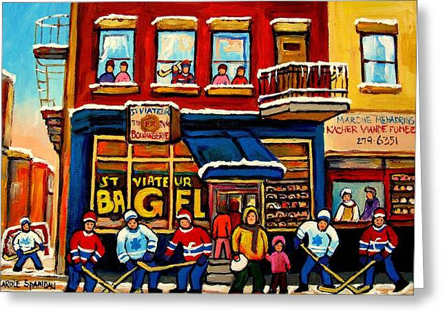 Bagel Shops Greeting Cards - St. Viateur Bagel Hockey Practice Greeting Card by Carole Spandau