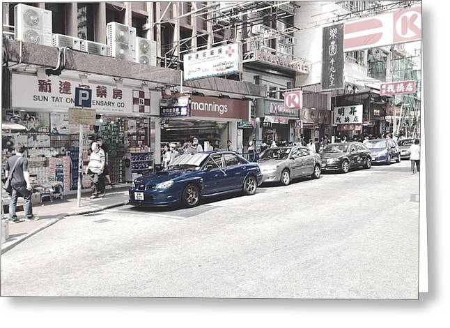 Sti In Hong Kong Greeting Card by Bruno TheBear