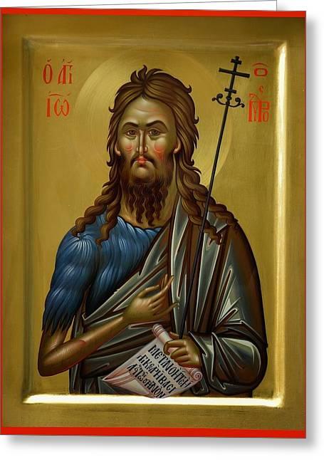 St.john The Baptist Greeting Card by Daniel Neculae
