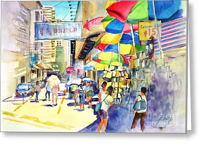 People Paintings Greeting Cards - Street stalls in Hong Kong Greeting Card by Betty M M   Wong