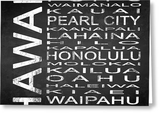Lahaina Greeting Cards - SUBWAY Hawaii State Square Greeting Card by Melissa Smith