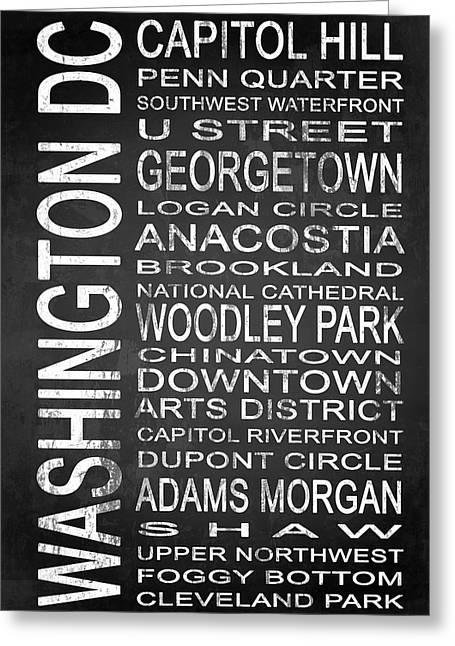 Recently Sold -  - Modern Digital Art Digital Art Greeting Cards - SUBWAY Washington DC 1 Greeting Card by Melissa Smith