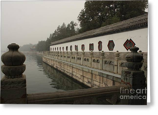 Summer Palace Greeting Cards - Summer Palace Pond with Ornate Balustrades Greeting Card by Carol Groenen