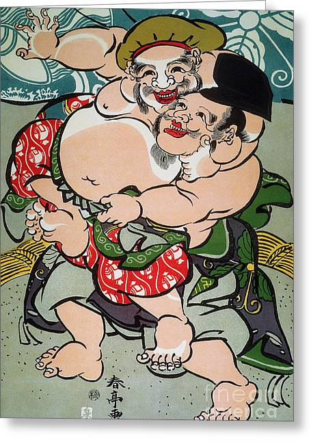 1876 Photographs Greeting Cards - Sumo Wrestling Greeting Card by Granger
