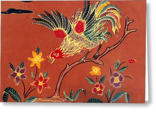 Amazing Tapestries - Textiles Greeting Cards - Sunrise Chiken Greeting Card by Budi Mulyawan