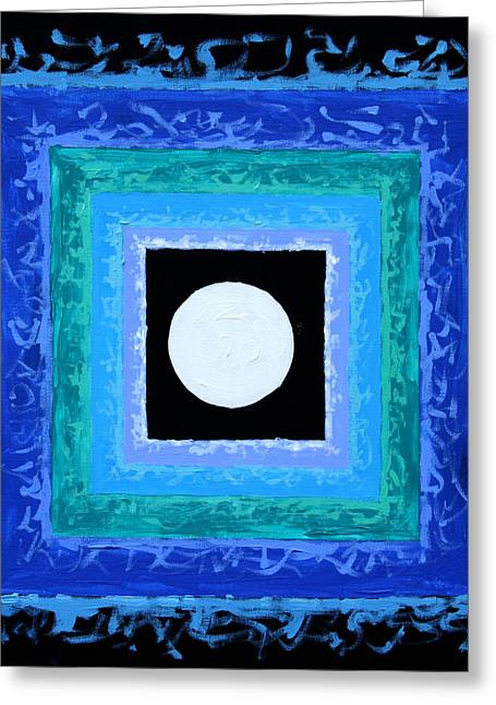 Geometric Shape Paintings Greeting Cards - Sun Spots detail Greeting Card by John Lautermilch