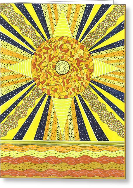Sunday's Planet Is The Sun Greeting Card by Ushma Sargeant