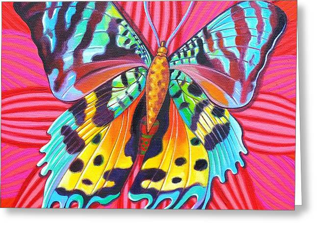 Background Paintings Greeting Cards - Sunset Moth Greeting Card by Jane Tattersfield