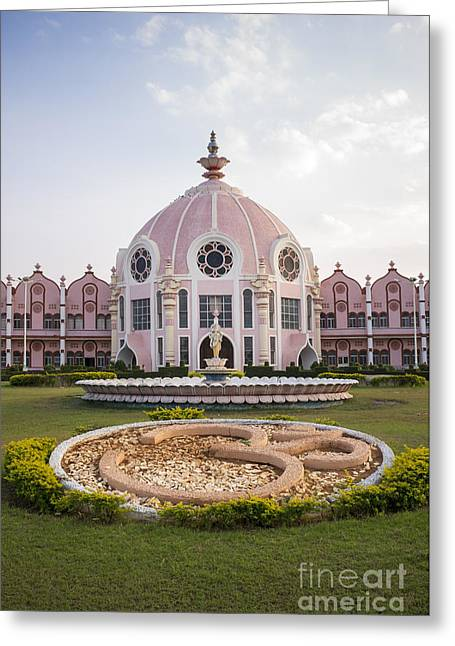 Aum Greeting Cards - Super Speciality Hospital Puttaparthi Greeting Card by Tim Gainey