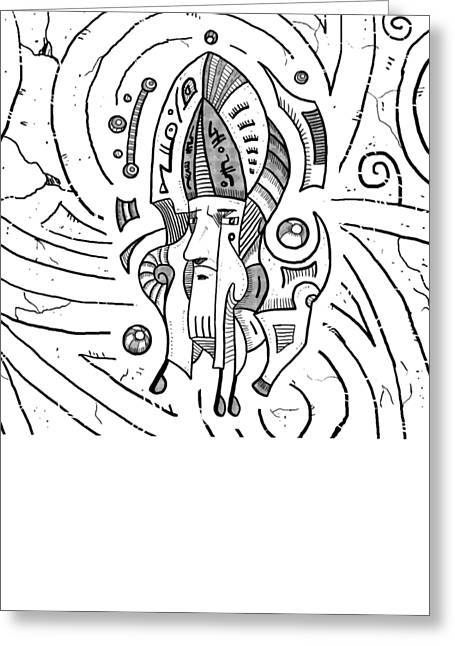 Roberto Drawings Greeting Cards - Surrealist Head Greeting Card by Erki Schotter
