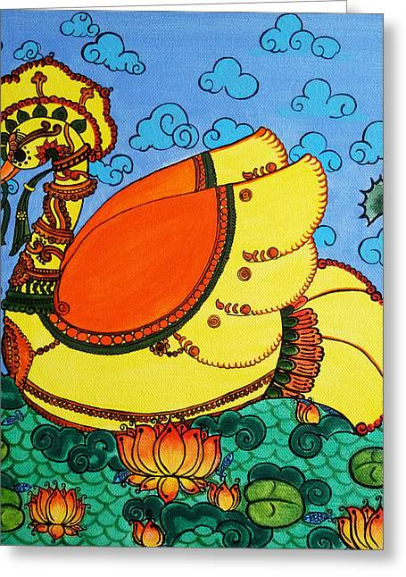 Kerala Murals Greeting Cards - Swan Greeting Card by Tina  Albert