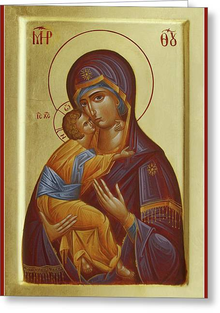 Icon Byzantine Greeting Cards - Sweet Kissing Mother of God Greeting Card by Julia Bridget Hayes