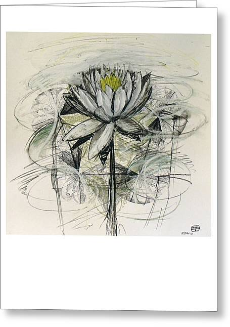 Proportions Mixed Media Greeting Cards - Sweet Peace Greeting Card by Richard Mclean