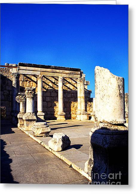 Excavations Greeting Cards - Synagogue in ancient Capernaum Greeting Card by Thomas R Fletcher
