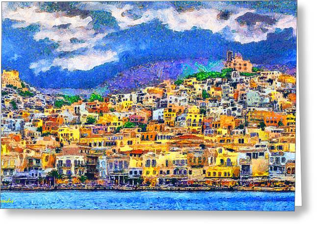 G.rossidis Greeting Cards - Syros Greeting Card by George Rossidis