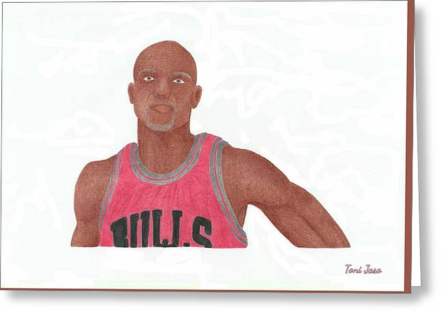 Chicago Bulls Art Drawings Greeting Cards - Taj Gibson Greeting Card by Toni Jaso
