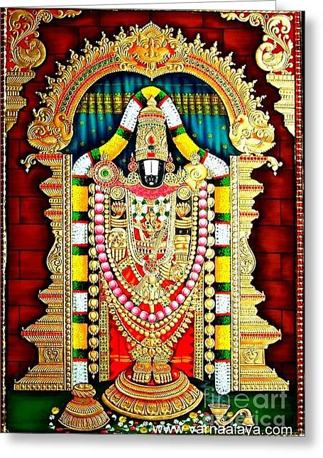 Tanjore Greeting Cards - Tanjore Painting -Balaji  Greeting Card by Rekha Artz