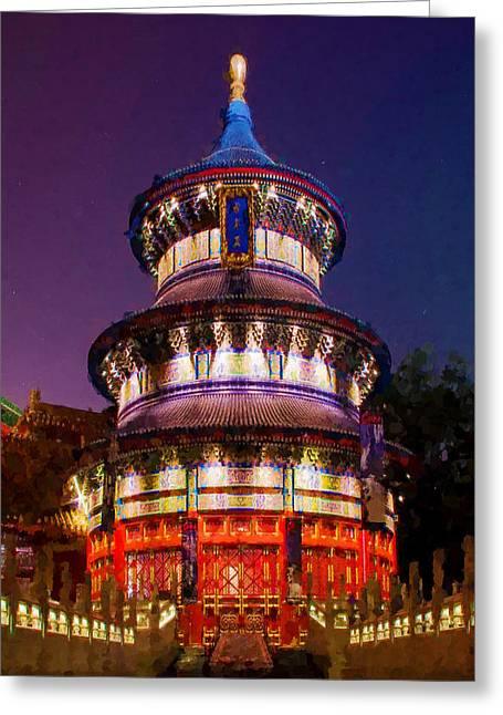 Culture Greeting Cards - Taoist temple in China Greeting Card by Lanjee Chee