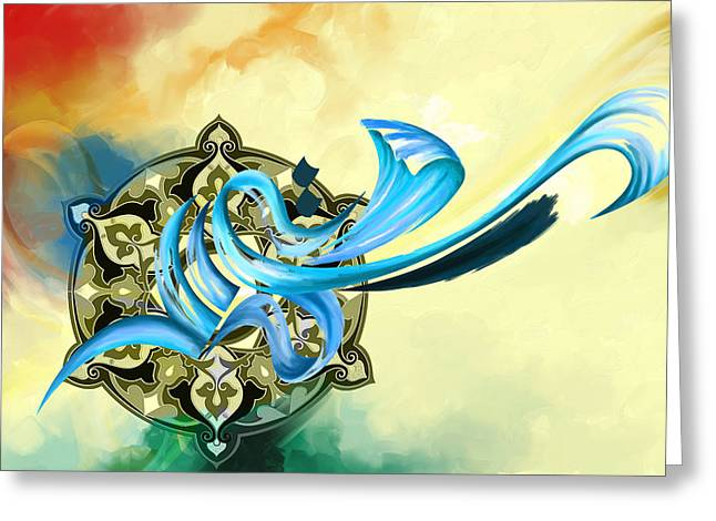 Islamic Art Greeting Cards - TC Calligraphy 29 1 Greeting Card by Team CATF