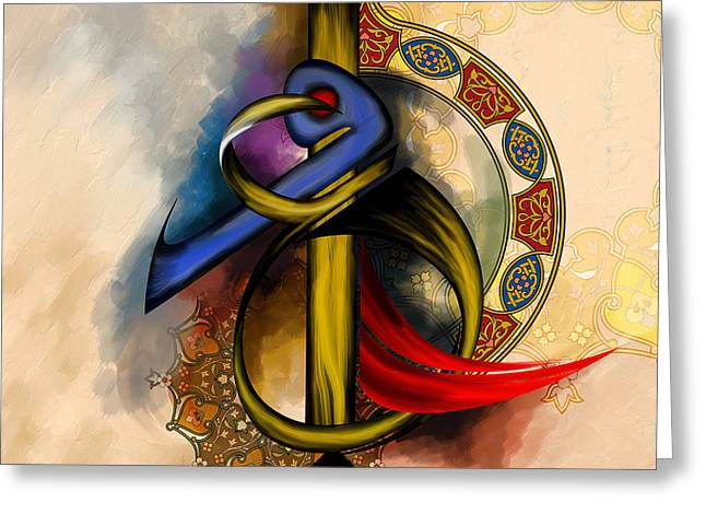 Galleryone Greeting Cards - TC Calligraphy 62 Greeting Card by Team CATF