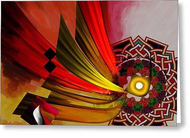 Tc Calligraphy 73 Al Mutakabbir 1 Greeting Card by Team CATF
