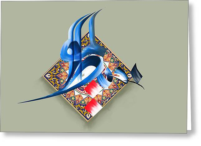 Galleryone Greeting Cards - TCM Calligraphy 39 4  Greeting Card by Team CATF