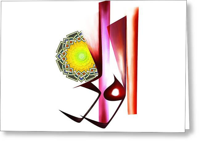 Galleryone Greeting Cards - TCM Calligraphy 44 2 Al Wali Greeting Card by Team CATF