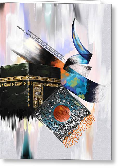 Arabia Greeting Cards - TCM Calligraphy 7 3 Greeting Card by Team CATF