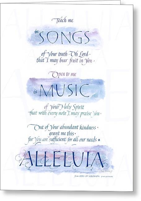 Chanting Greeting Cards - Teach Me B Greeting Card by Judy Dodds
