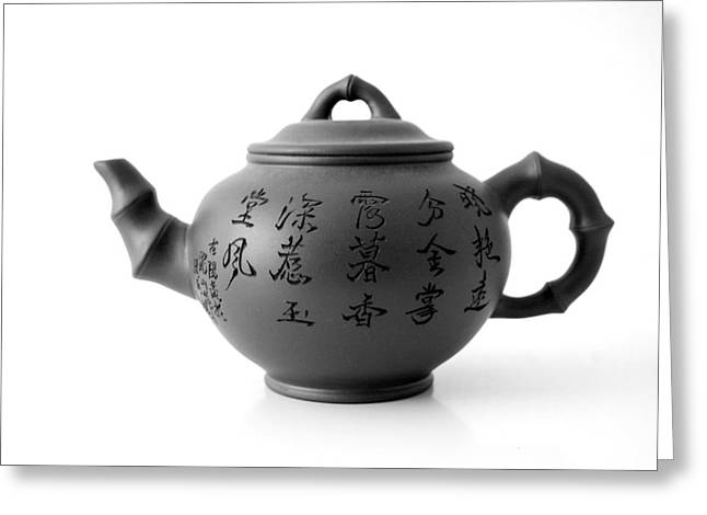 Oriental Teapot Greeting Cards - Teapot Greeting Card by Gina Dsgn