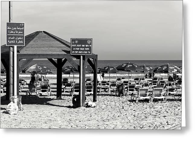 Tels Greeting Cards - Tel Aviv Beach Signs Greeting Card by John Rizzuto