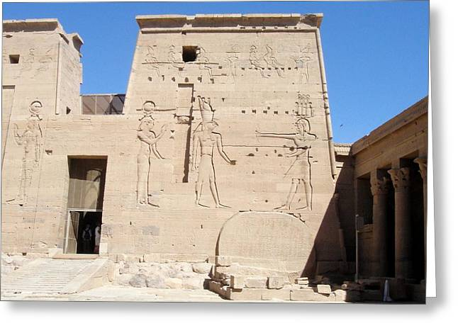 Hathor Greeting Cards - Temple of Isis at Philae Greeting Card by Richard Deurer
