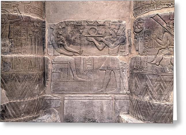Temple Of Philae - Egypt Greeting Card by Joana Kruse