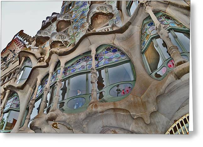 Rosary Greeting Cards - Textures. Gaudi. Modern style. Greeting Card by Andy Za
