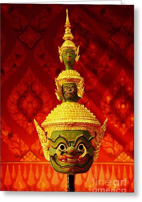 Thai Giant Khon Mask  Greeting Card by Nongnuch Leelaphasuk