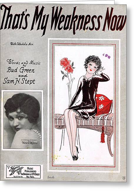 Tin Pan Alley Greeting Cards - Thats My Weakness Now Greeting Card by Mel Thompson