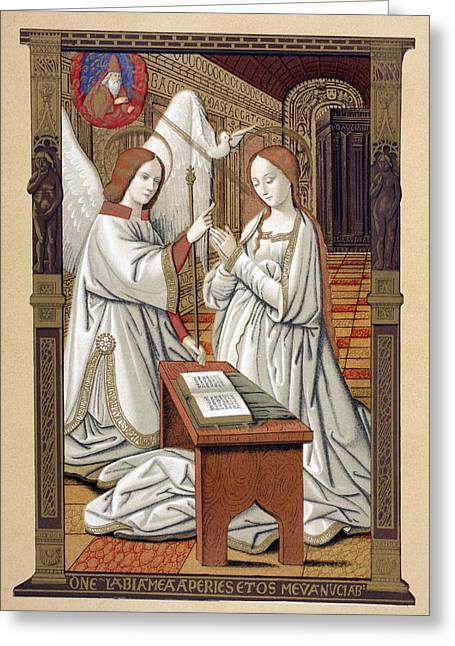 Archangel Drawings Greeting Cards - The Annunciation. After A Miniature Greeting Card by Vintage Design Pics