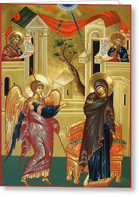 Daniel Neculae Greeting Cards - The Annunciation Greeting Card by Daniel Neculae